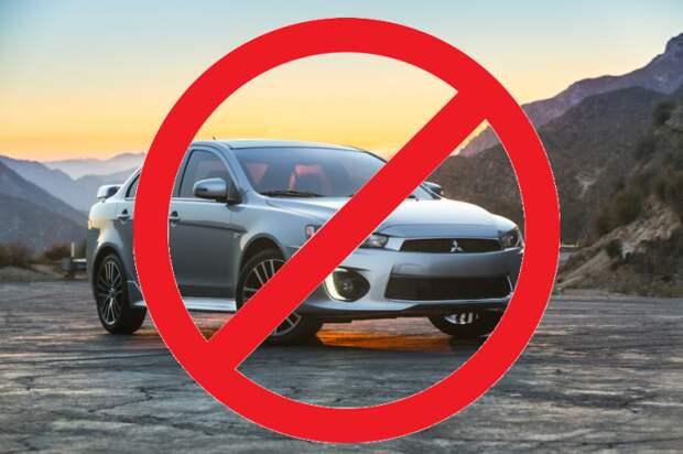 Даже автомобили-легенды устаревают и их не стоит покупать.