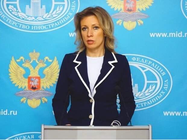 """МИД ответил на заявления США о """"варварских"""" действиях России в Сирии"""