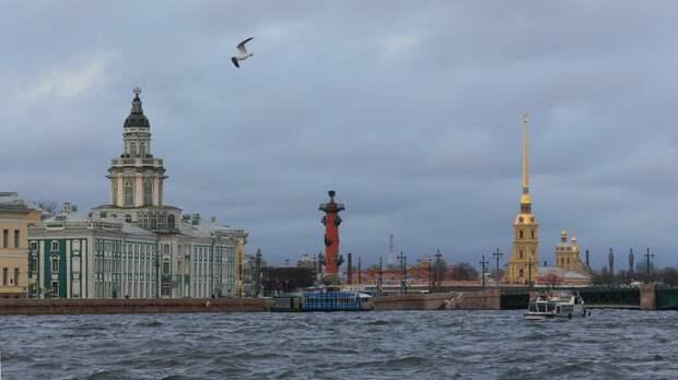 В Петербурге начал работу Международный юридический форум