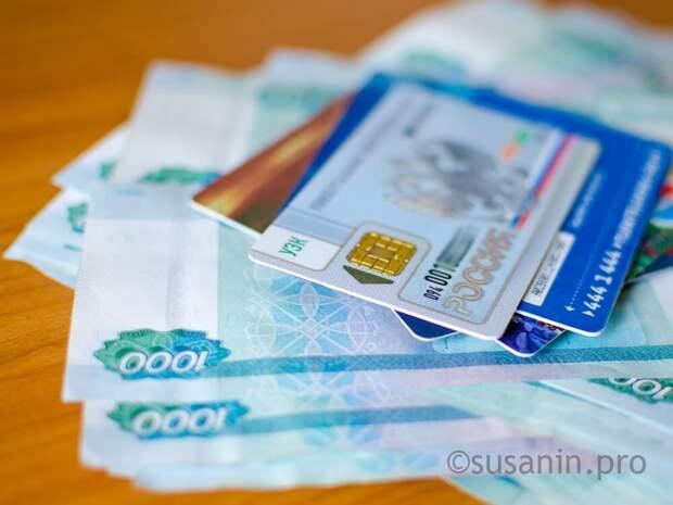 За выходные мошенники похитили с банковских карт жителей Удмуртии 1,6 млн рублей