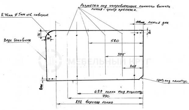 чертежи пеленального комода