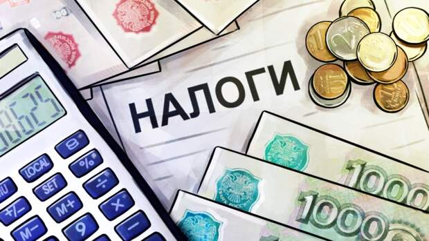 Экономист Жуковский предложил повысить налоги для чиновников и депутатов