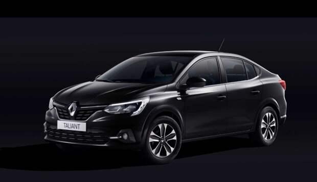 Компания Renault запатентовала в России дизайн обновленного Logan