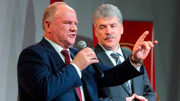 Лидер КПРФ Зюганов сравнил Грудинина и Голунова и упрекнул прогрессивную общественность