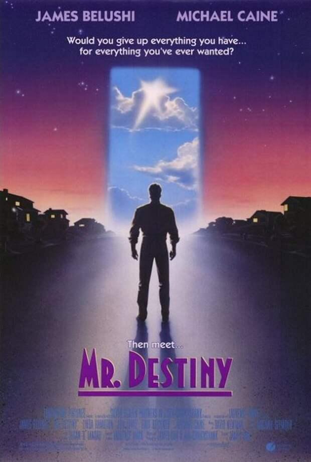 Мистер Судьба / Mr. Destiny, 1990 70-80 года, комедии, на выходные, подборка