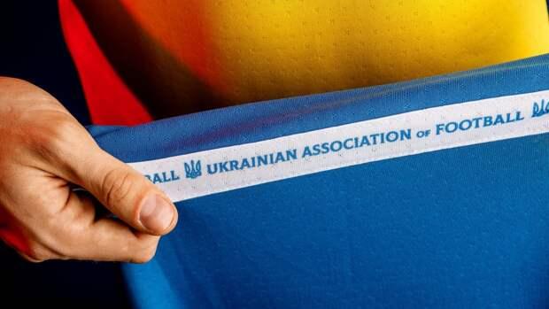 Форму украинских футболистов назвали проявлением фашизма
