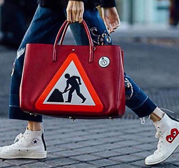Знаковая сумка
