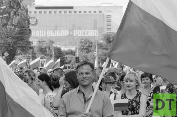 Цели России в Донбассе необходимо закрепить в Конституции – Михеев