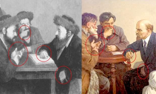 Правда ли, что композиция картины «Ходоки у В. И. Ленина» позаимствована
