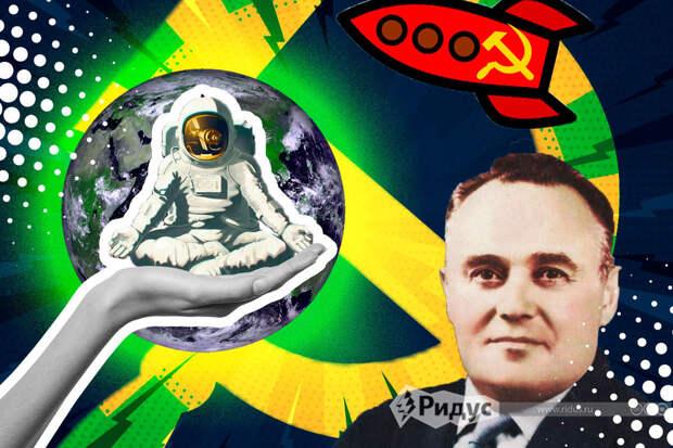 Как в СССР бились за жизнь первых космонавтов