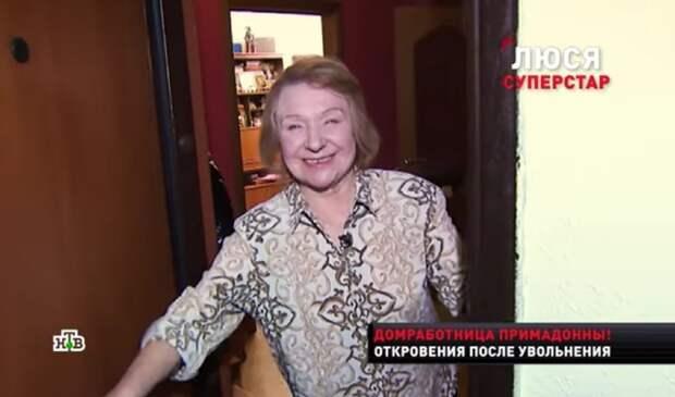 Экс-домработница Пугачевой: «Алла сказала Киркорову, что уходит. А потом встречалась с Галкиным»