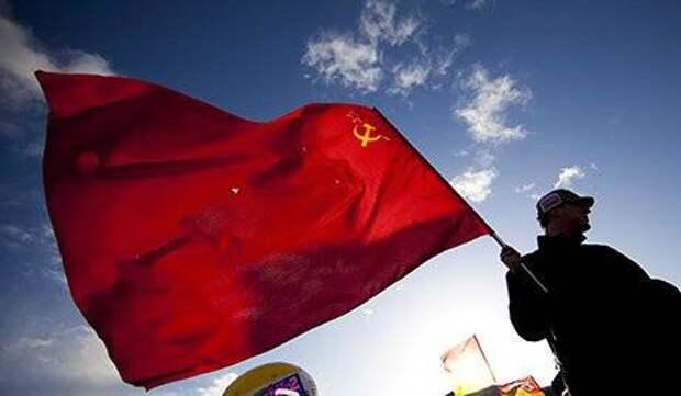 Глобальный обман народа Советского Союза