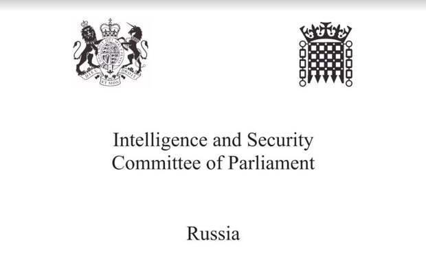 Владимир Карасёв: Британские грабли. Обвиняем, но доказать не можем