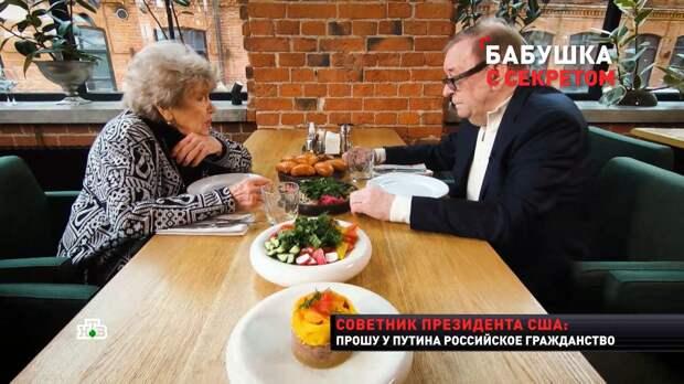 Участники легендарной встречи Горбачёва с Рейганом в Рейкьявике выпили водки спустя 35 лет