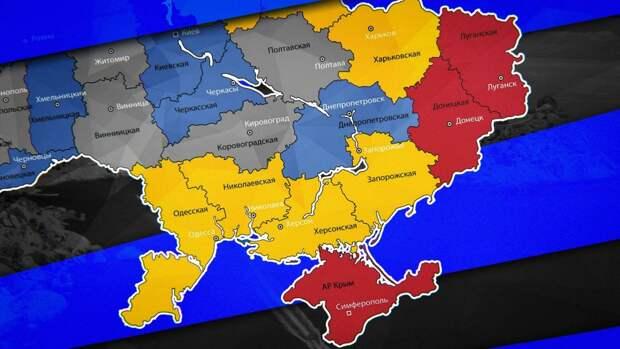 Четыре региона Украины готовы последовать за ЛДНР