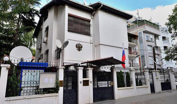 Северная Македония заявила о высылке российского дипломата