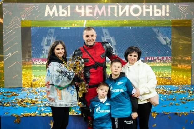 Капитан сборной России Дзюба стал многодетным отцом