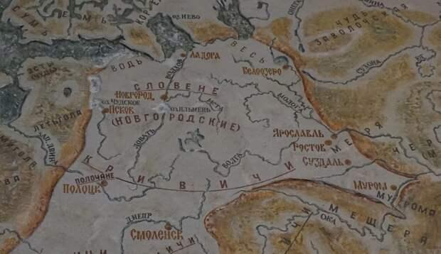Валентин Янин.  Новгородская земля до возникновения Новгорода