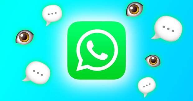✉️ Лайфхак: Как прочитать удаленное сообщение в WhatsApp?