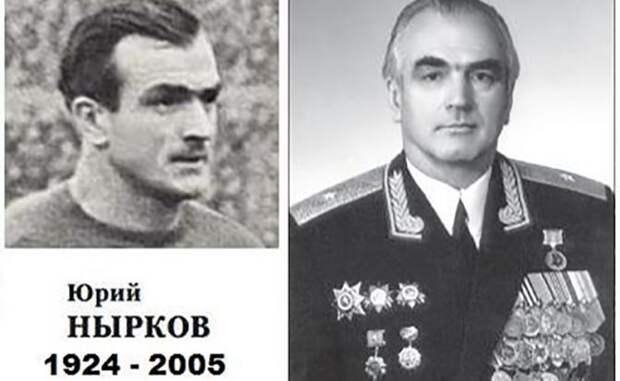 Генерал «команды лейтенантов»