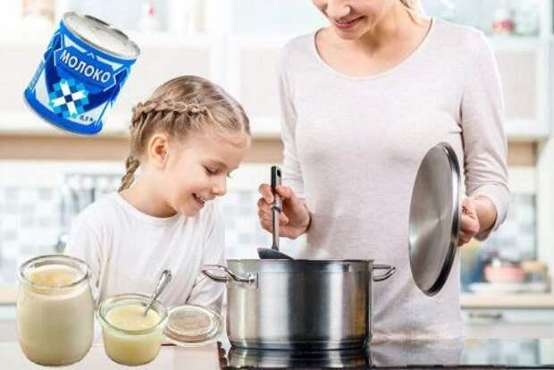 Домашняя сгущёнка, которую легко приготовить с маленьким сладкоежкой