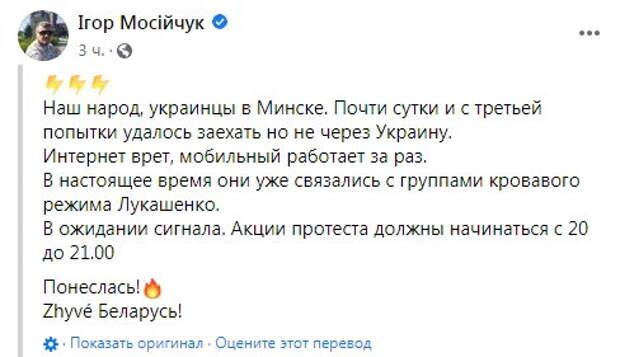 Передайте пожалуйста эту информацию белорусам.