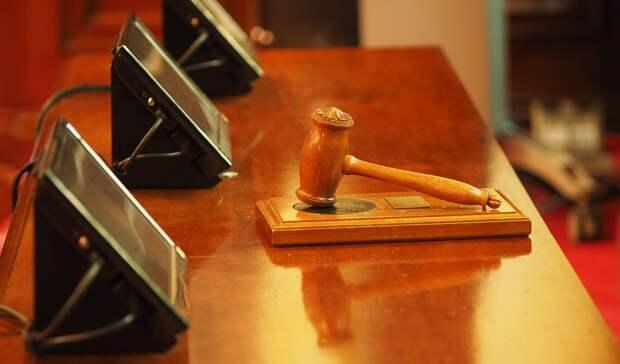 Судебные приставы продадут имущество белгородских должников на30млн рублей