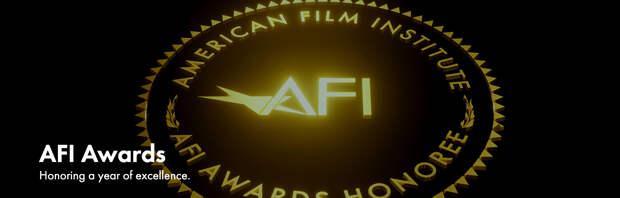 «Чернобыль» попал в список лучших сериалов года по версии Американского киноинститута