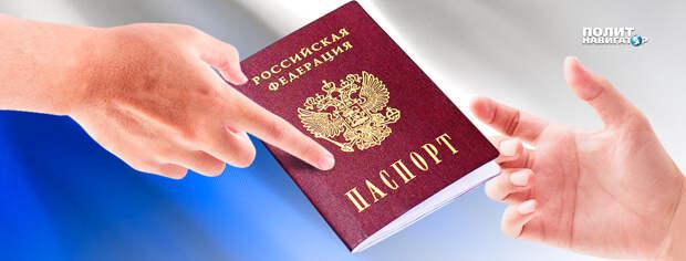 Лисянский: «Вслед за ЛДНР РФ начнет паспортизацию Украины и Белоруссии»