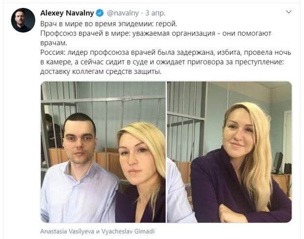 """""""Альянс трепачей"""": Раскрыта загадка лжедокторов Навального"""