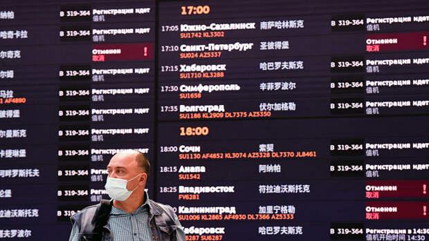 Более 20 рейсов отменили и задержали в аэропортах Москвы