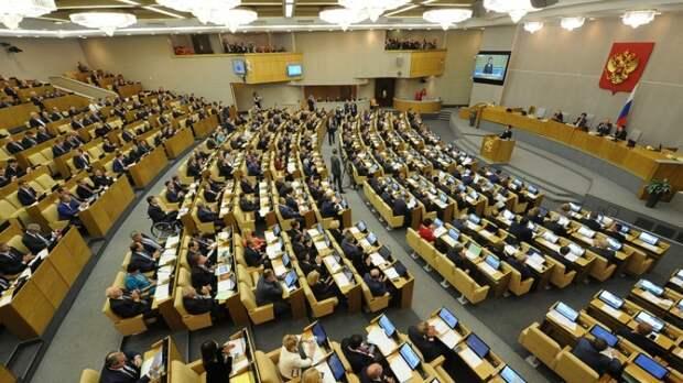 В Госдуме прокомментировали выступление Климкина в Совбезе ООН