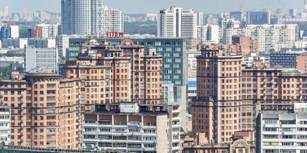 Собянин: Москва не будет проводить кадастровую оценку недвижимости в 2020 году. Фото: mos.ru