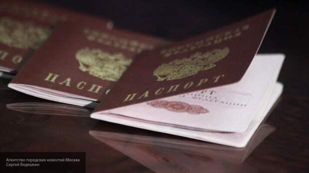 ЛДНР отменили поездки в Россию за паспортами РФ из-за пандемии коронавируса