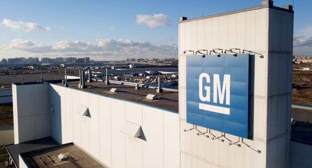 General Motors может отказаться от теста на наркотики при приеме сотрудников