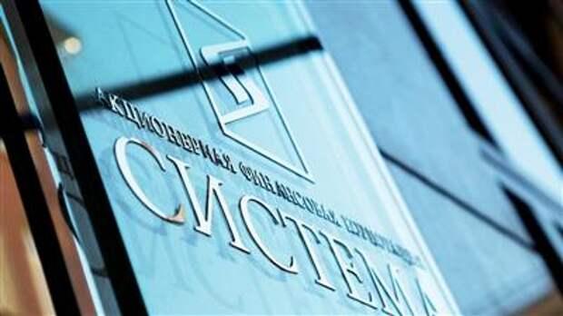 "АФК ""Система"" реализовала опцион на продажу акций Segezha, сократила долю до 73,1%"