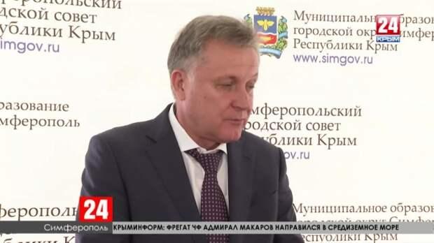 В Симферополе выбрали председателя горсовета и главу муниципального городского округа