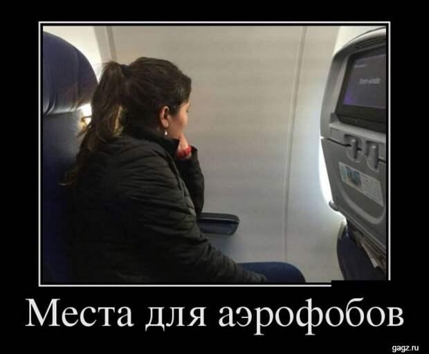 demotivator_prikol_gagz_ru_14458546