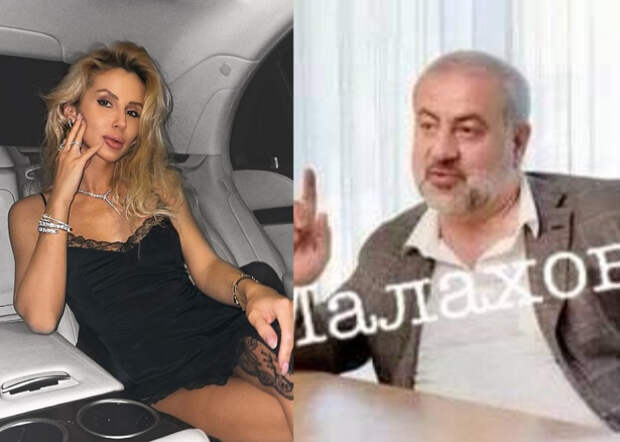 Избранником Светланы Лободы оказался 50-летний армянский миллиардер