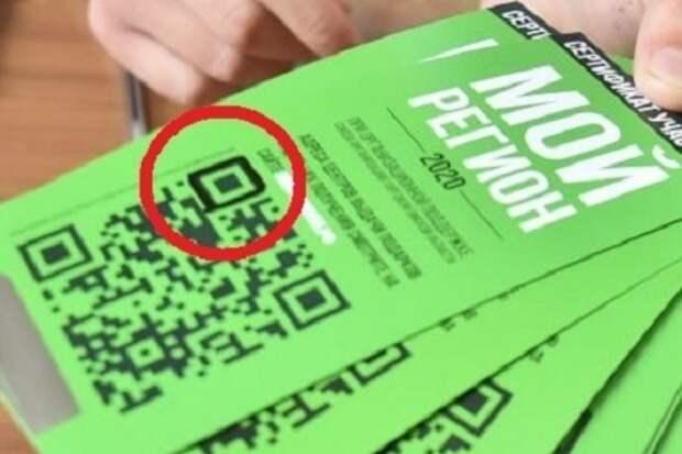 В омской «конституционной» лотерее обнаружили меченые билеты