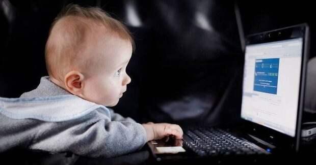 Веб-дизайнер назвал сына HTML и это не единственное странное имя всемье