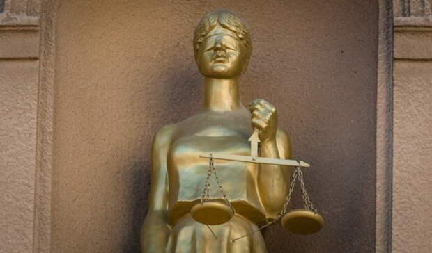 Суд назначил слушания поделу нациста, причастного красстрелам жителей Дона
