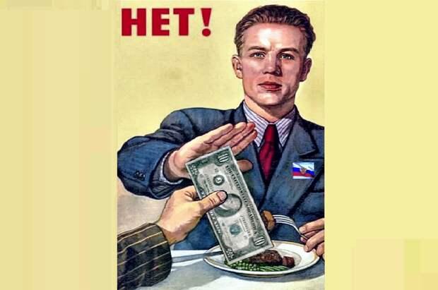Россия кардинально меняет структуру ФНБ, отказываясь от долларовых активов