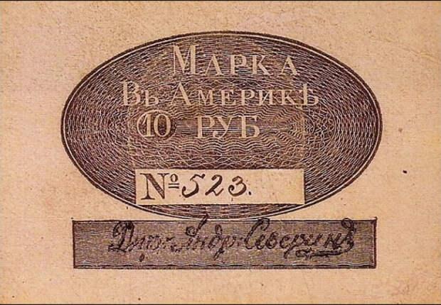 Источник:irkipedia.ru