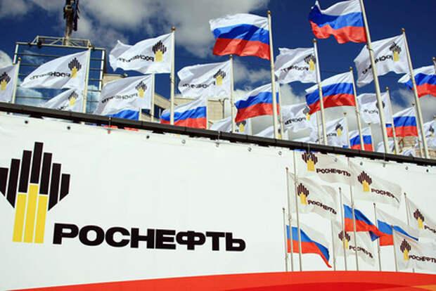 """Чистая прибыль """"Роснефти"""" за 1 квартал 2021 года составила 149 млрд рублей"""