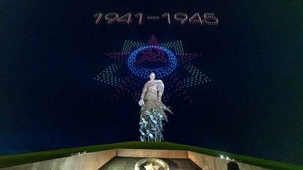 Над Ржевским мемориалом показали световое шоу с дронами ко Дню Победы