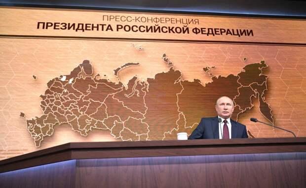 Эксперты рассказали о позитивном эффекте пресс-конференции Владимира Путина