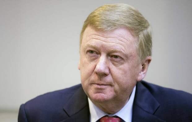 Анатолий Чубайс объяснил, почему ненавидит советскую власть