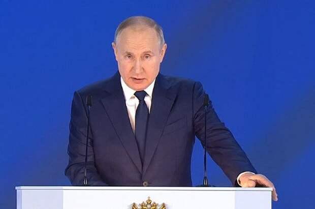 17-е послание Путинf Федеральному собранию. Главное