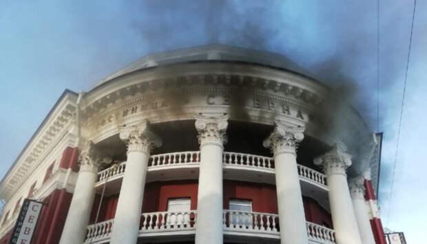 Гостиница «Северная» возобновила работу после пожара